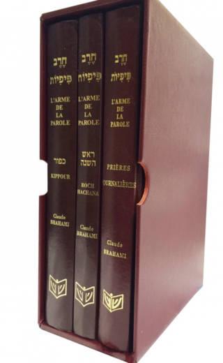 Coffret 3 livres : Sidour, Roch Hachana, Kippour